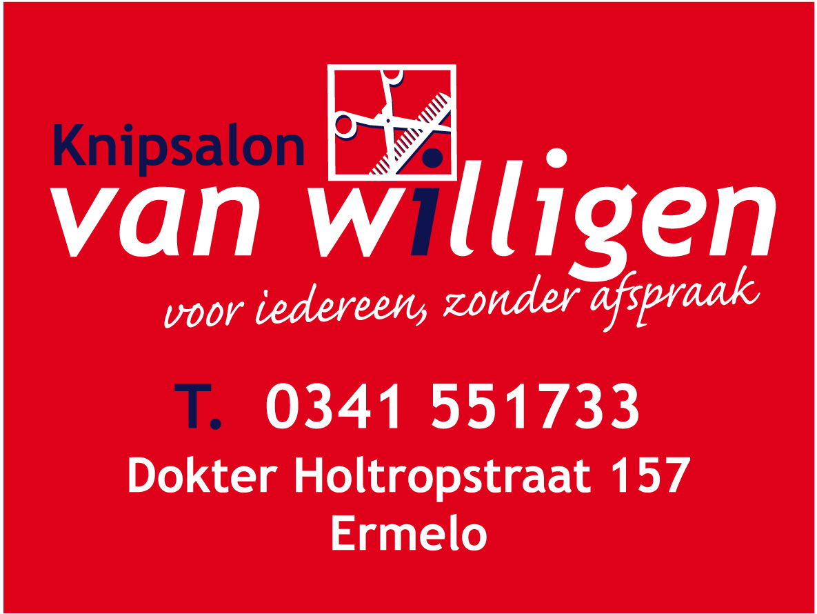 Knipsalon van Willigen